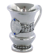 Children's Kiddush Cup - Good Boy