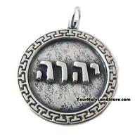 Yahweh (Jehovah) Tetragrammaton Pendant