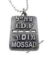 Mossad Dog Tag Necklace