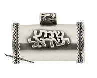 Unique Sterling Silver Locket - Shema Yisrael