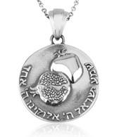 Pomegranate & Shema Yisrael Necklace