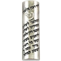 Car Mezuzah with Blessing