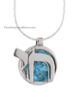 Silver Chai Necklace With Ancient Roman Glass