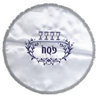 Satin Passover Matzah Cover