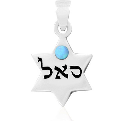Silver and Opal Kabbalah Star of David Prosperity Pendant