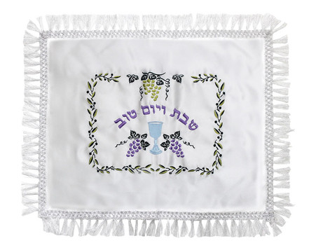 Shabbat Challah Satin Cover
