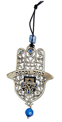 Hamsa Wall Hanging with Book of Psalms
