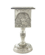 Havdalah Candle Holder with Jerusalem Landscapes