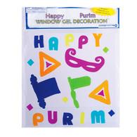 Happy Purim Window Gel Decoration