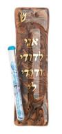 Jewish Wedding Glass Mezuzah
