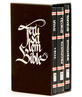 Jerusalem Bible Set - Hebrew and English Tanakh
