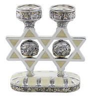 Star of David and Jerusalem Shabbat Cnadlesticks