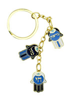 Key Chain with Hamsas and Blessings