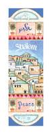 Jerusalem Car Mezuzah with Travelers Prayer