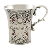 Yeldah Tovah Kiddush Cup