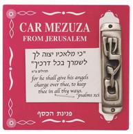 Car Mezuzah