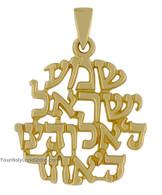 10K Gold Shema Yisrael Pendant