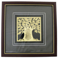 Tree of Life Home Blessing