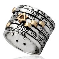Seven Blessings Spinning Ring
