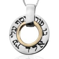 Kabbalah Pendant for Protection and Health