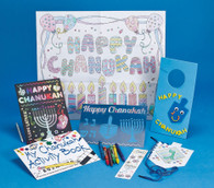 CHANUKAH CRAFTS AND ACTIVITIES BOX