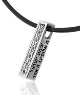 Five Metals and Shema Yisrael Necklace
