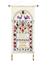 House Blessing Wall Hanging