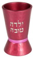 Yalda Tova Kiddush Cup