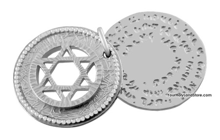 Star of David Pendant with Priestly Blessing