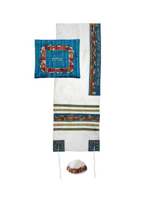 Jerusalem Embroidered Tallit Set
