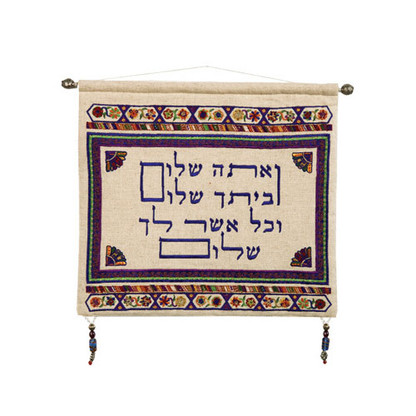 Blessing for Peace Wall Hanging