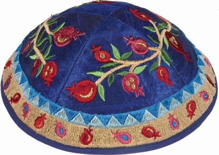 Kippah with Embroidered Pomegranates