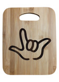 BAMBOO CUTTING BOARD WITH SIGN LANGUAGE I LOVE YOU HAND (MED)
