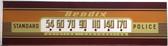 Bendix 526E Dial (walnut cabinet model) (Item: DG-007)