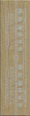 Packard Bell 602 Dial (Item: DG-051)