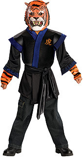 Scary horror costumesland Tiger Child Small Costume