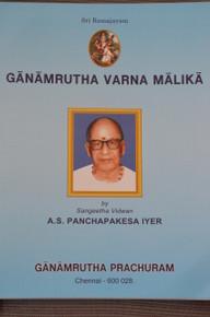 Ganamrutha Varnamalika