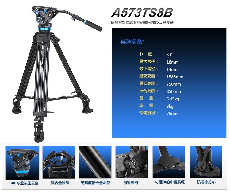 a573ts8b-1.jpg