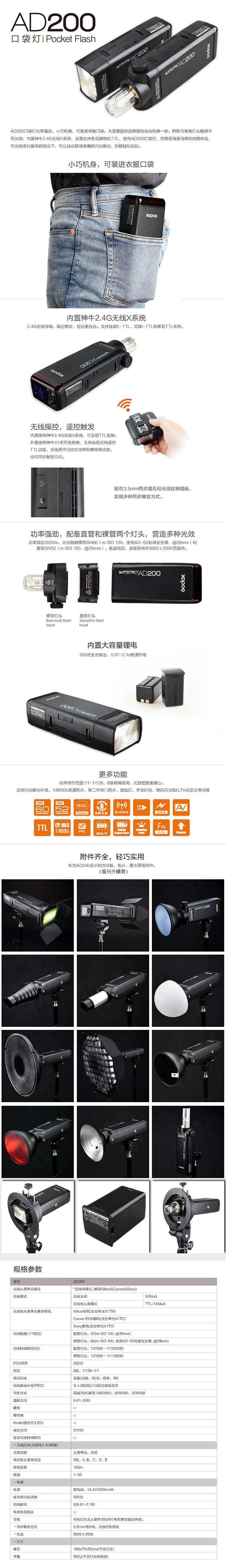 godox-ad-200-compact-flash-yingkee.jpg