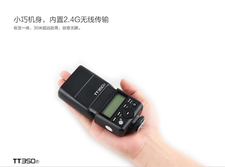 godox-tt350f-fujifilm-d-yingkee01.jpg