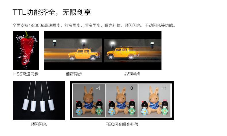 godox-tt350f-fujifilm-d-yingkee03.jpg