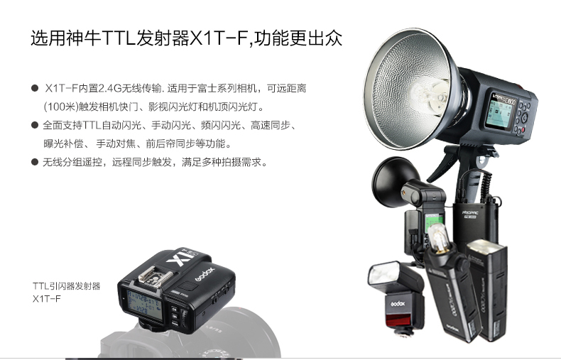 godox-tt350f-fujifilm-d-yingkee04.jpg