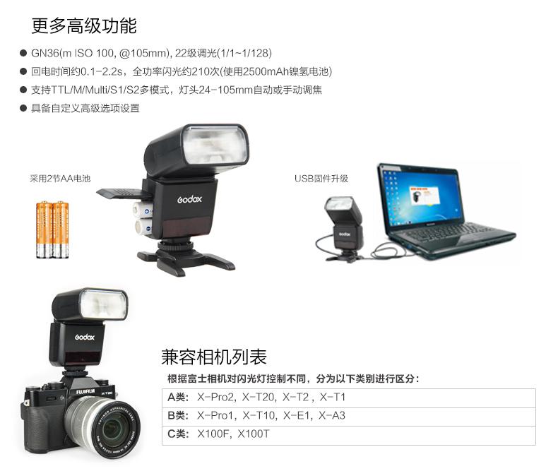 godox-tt350f-fujifilm-d-yingkee06.jpg
