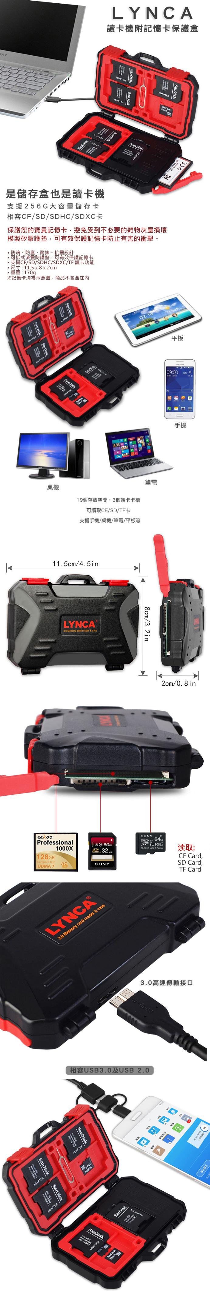 lynca015.jpg