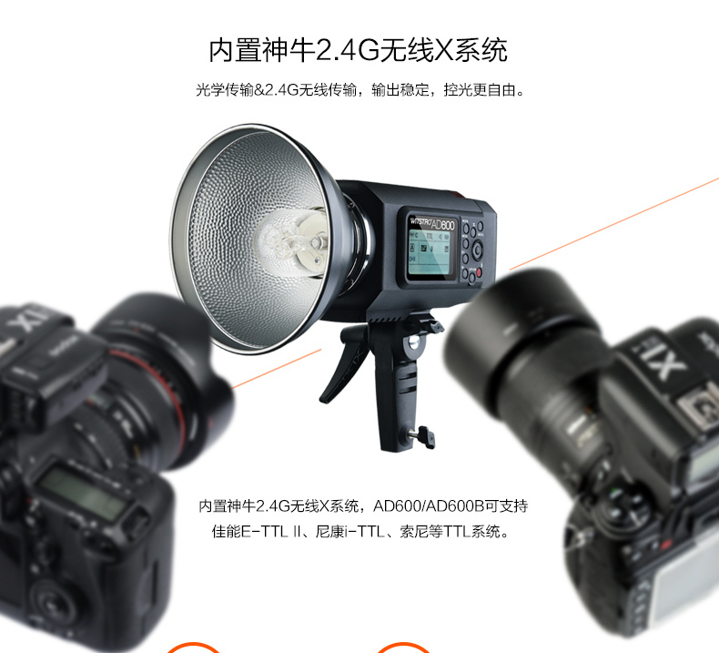 products-ad600-03.jpg