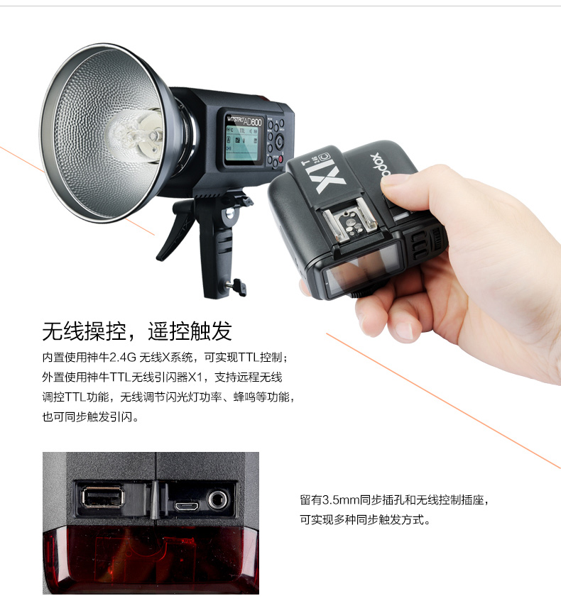 products-ad600-06.jpg