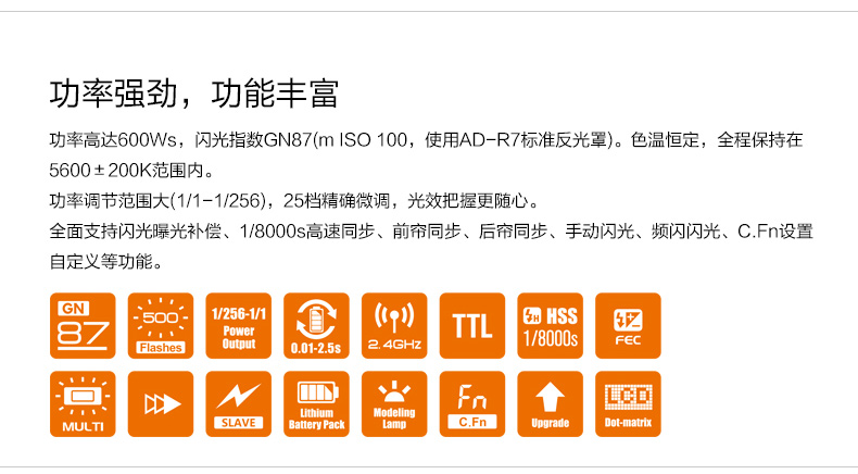 products-ad600-07.jpg
