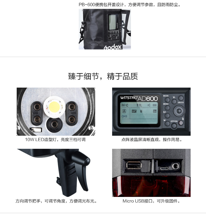 products-ad600-09.jpg