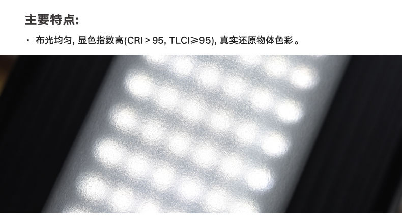 products-continuous-lc500-lce-light-03.jpg