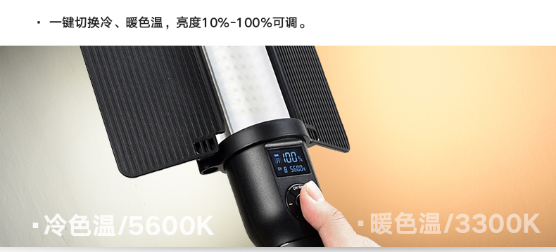 products-continuous-lc500-lce-light-04.jpg